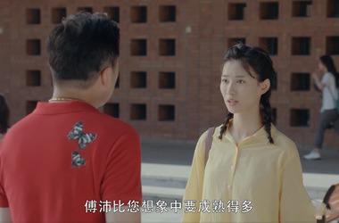 王珊剧照/
