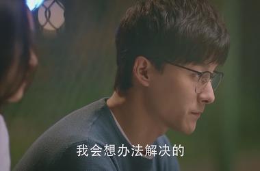 赵观潮剧照/