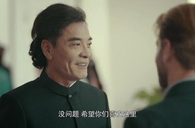 欧阳先生剧照/