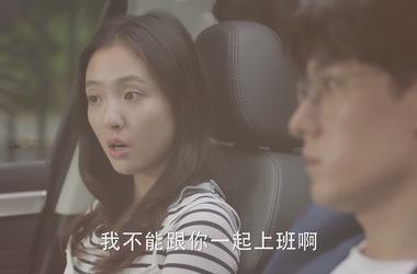 赵乔一剧照/