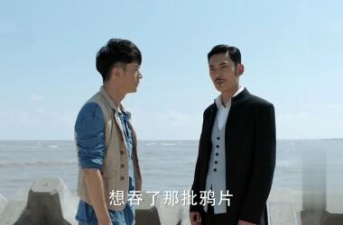 筑梦情缘第26集剧照