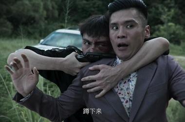 破冰行动第33集剧照