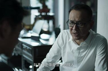 林耀华剧照/