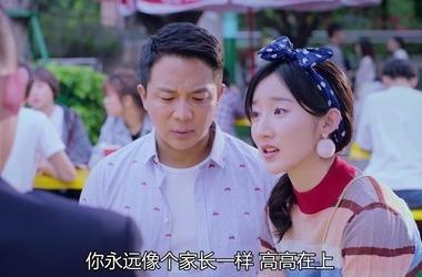 向遥剧照/