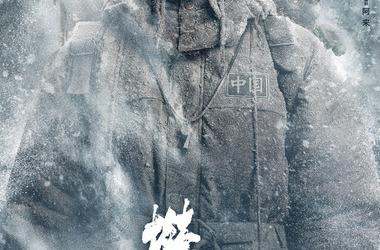 徐缨剧照/