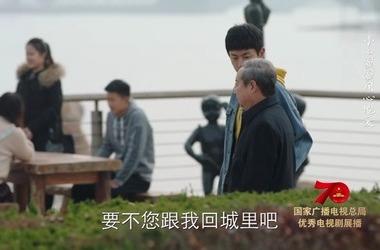 遇见幸福第39集剧照
