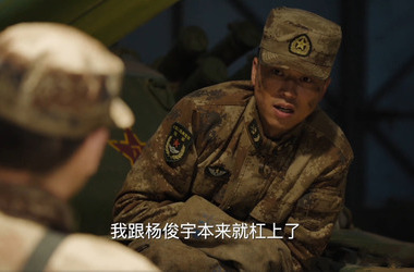 陆战之王第44集剧照