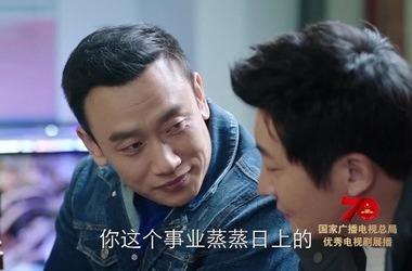 遇见幸福第43集剧照