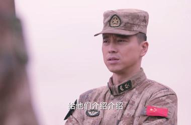陆战之王第48集剧照