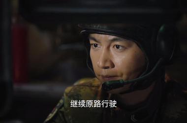 陆战之王第49集剧照