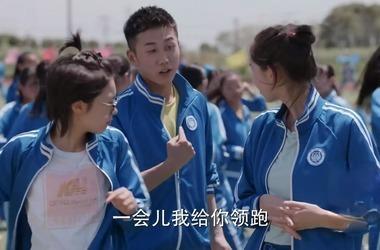 少年派第39集剧照