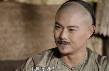百家拳之董海川剧照