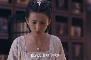 九州缥缈录第4集剧照