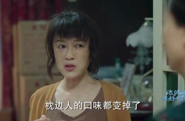 林华凤剧照/