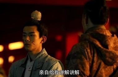 长安十二时辰第25集剧照