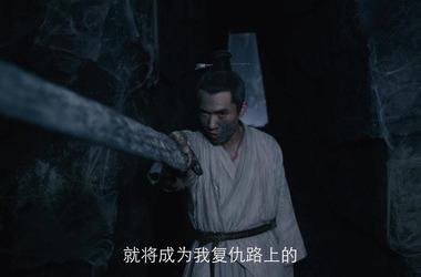 百里隐剧照/