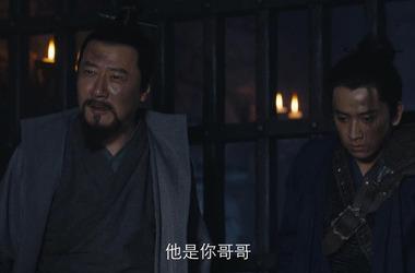 姬谦正剧照/