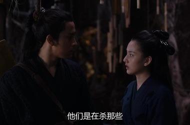 九州缥缈录第45集剧照