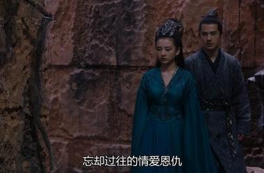 九州缥缈录第47集剧照