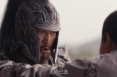 拓跋山月剧照/