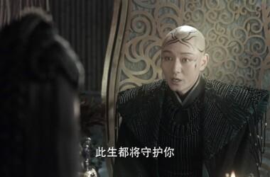 宸汐缘第56集剧照