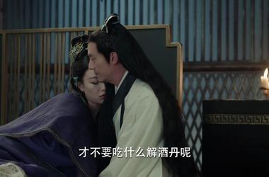 宸汐缘第58集剧照