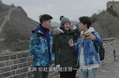 小欢喜第46集剧照