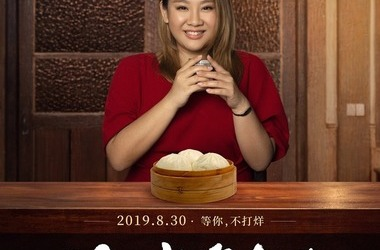 小美剧照/