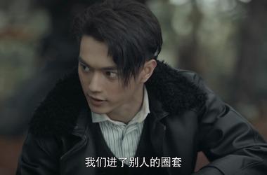 烈火军校第47集剧照