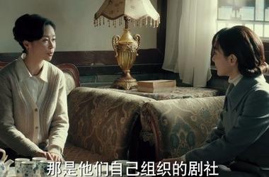 光荣时代第27集剧照