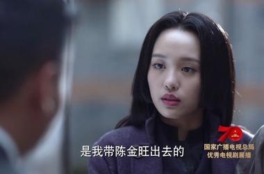 谍战深海之惊蛰第36集剧照