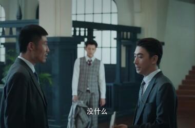 热血少年第36集剧照