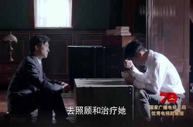 諜戰深海之驚蟄第42集劇照