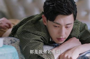 海棠經雨胭脂透第29集劇照