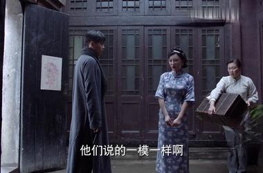 谍战深海之惊蛰第43集剧照