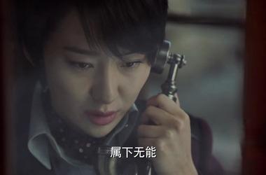 谍战深海之惊蛰第44集剧照