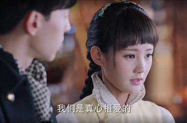 海棠经雨胭脂透第33集剧照