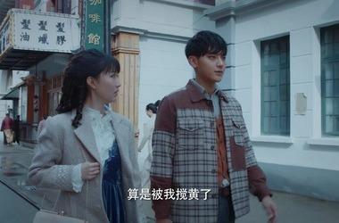 热血少年第55集剧照