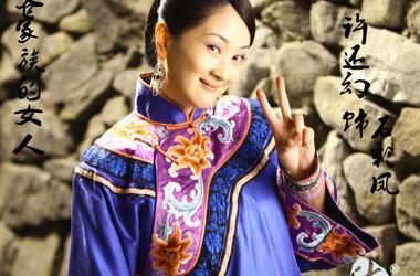 华妃的扮演者是谁_石彩凤是谁演的,石彩凤扮演者,刀客家族的女人石彩凤_电视猫