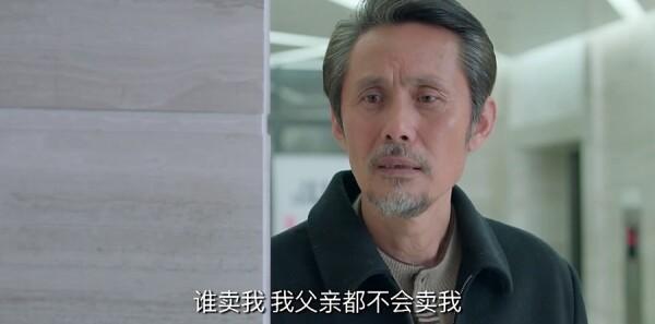 鸡毛飞上天第45集分集剧情 电视剧