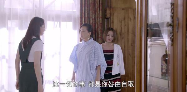 繁星四月第40集剧照
