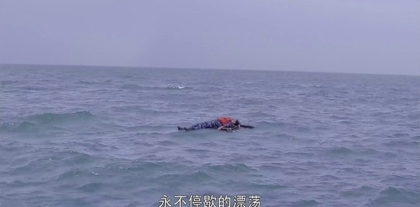 深海利剑第25集剧照