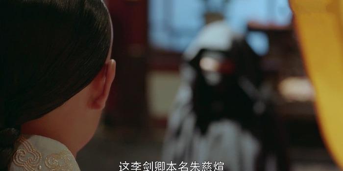 龙珠传奇剧照