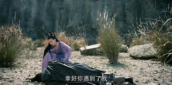 醉玲珑第1集剧照
