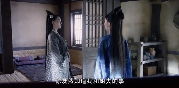 醉玲珑第34集剧照