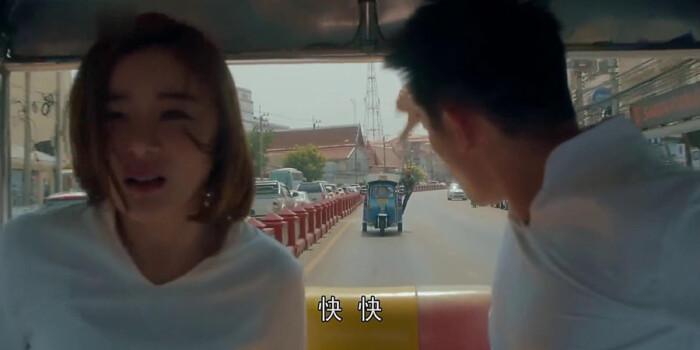 国民大生活第1集剧照