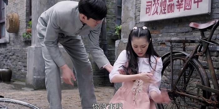 传奇大亨第1集剧照