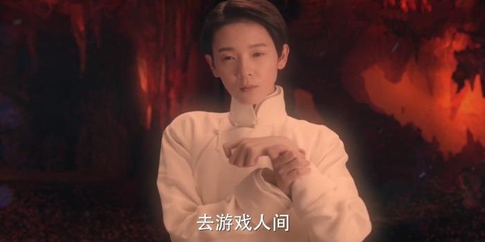 无心法师2第25集剧照
