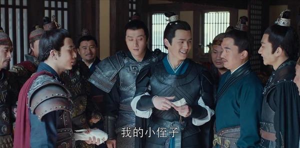 琅琊榜之风起长林第28集剧照