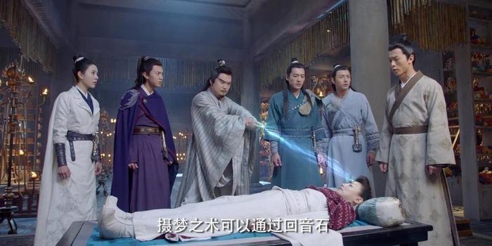 蜀山战纪2踏火行歌剧照